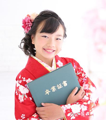 小学校卒業袴