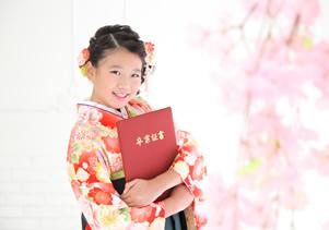 小学校卒業袴写真